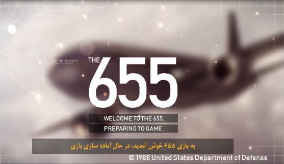 The Flight Number 655/ video