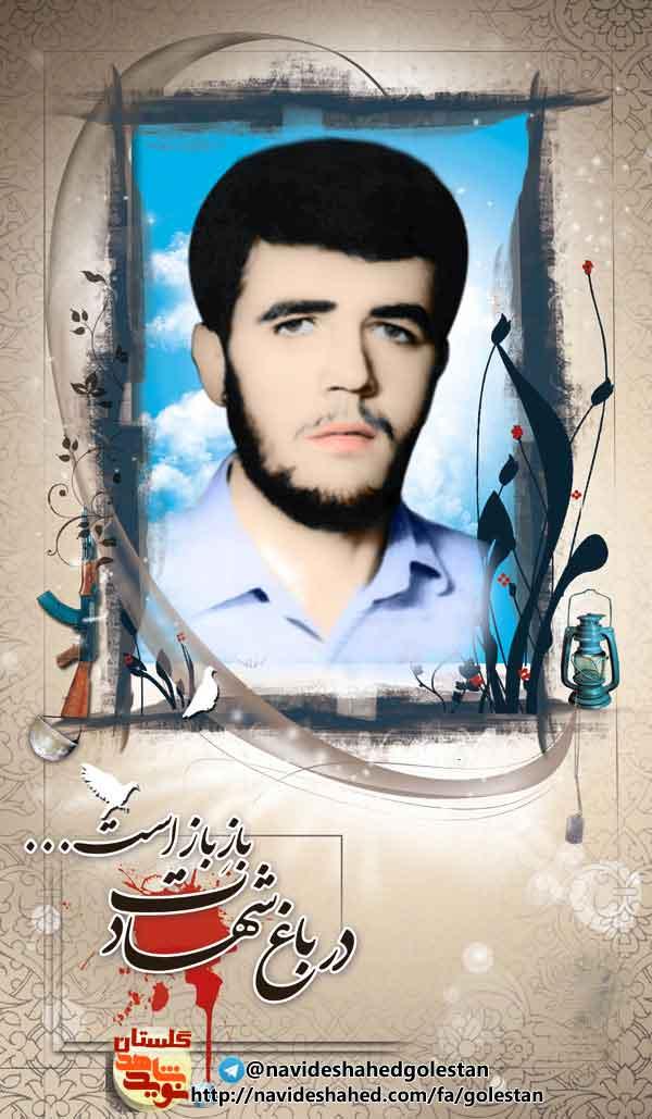 مزار شهید علی تجری